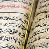 Una nina con Sindrome de Down detenida en Pakistan por blasfemia contra el Coran