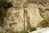 La Jerusalén original: La Ciudad de David recibe más de 350.000 visitantes al año