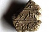 Primera Prueba Arqueológica de Belén Hallada en Jerusalén Avala el Relato de la Biblia