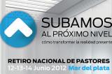 Argentina: Retiro Nacional de Pastores en Mar del Plata, del 12 al 14 de junio próximos