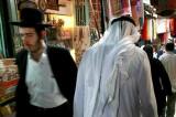 """China, Irán y Corea del Norte preocupan por """"represión religiosa"""" a EEUU"""