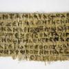Revuelo por papiro del siglo IV con un Jesús casado