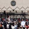 En países musulmanes: Viernes de ira islámica contra EEUU