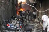 Siria: Dos bombas con cerca de 60 muertos en barrio cristiano de Damasco